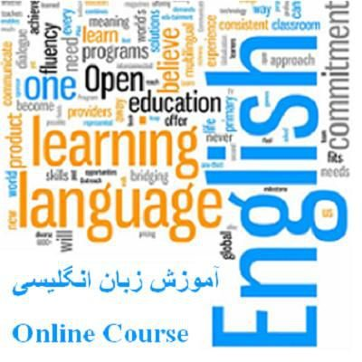 English Language Video Course