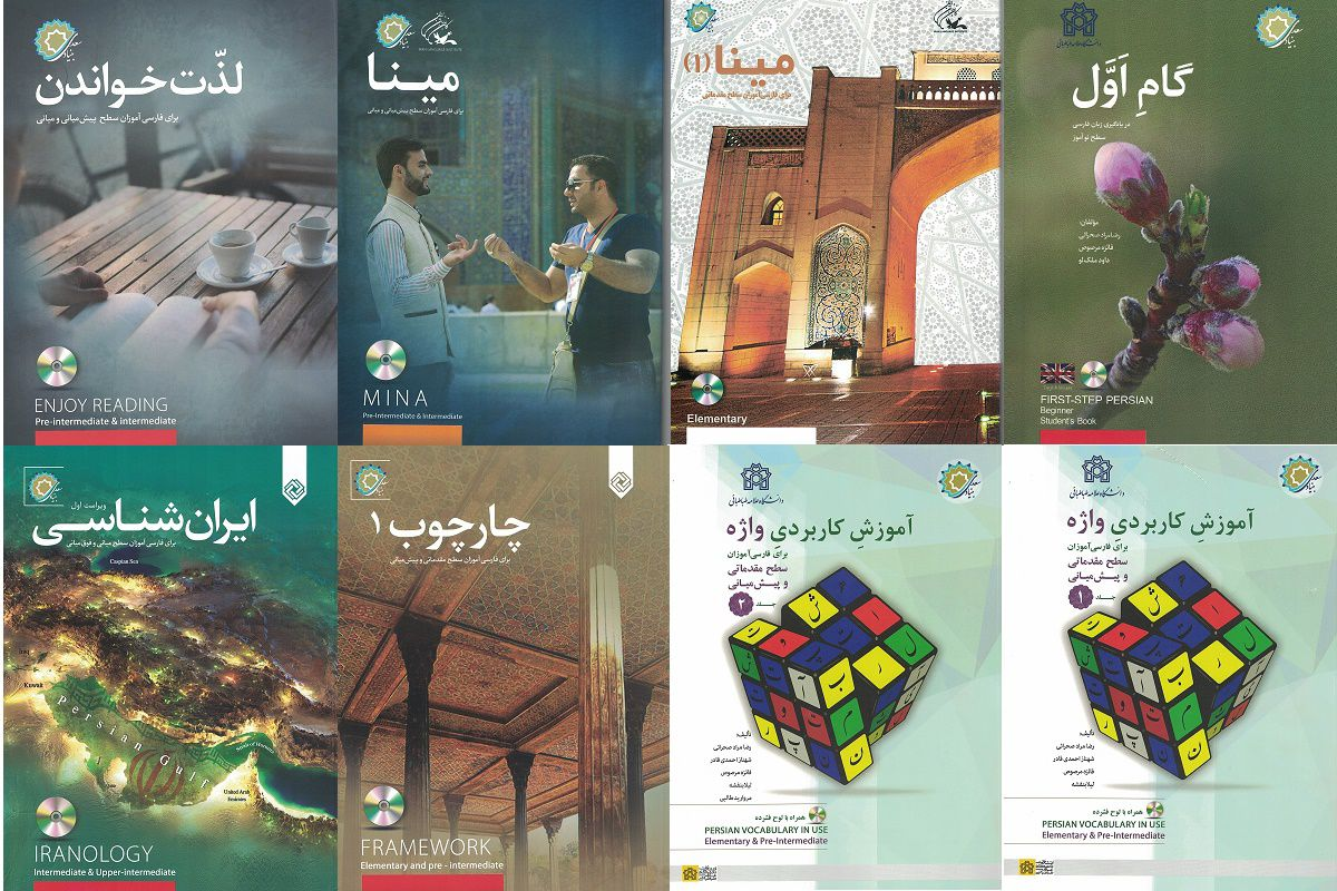 Persian Learning Books