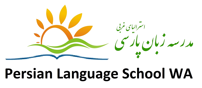 Persian Language School WA